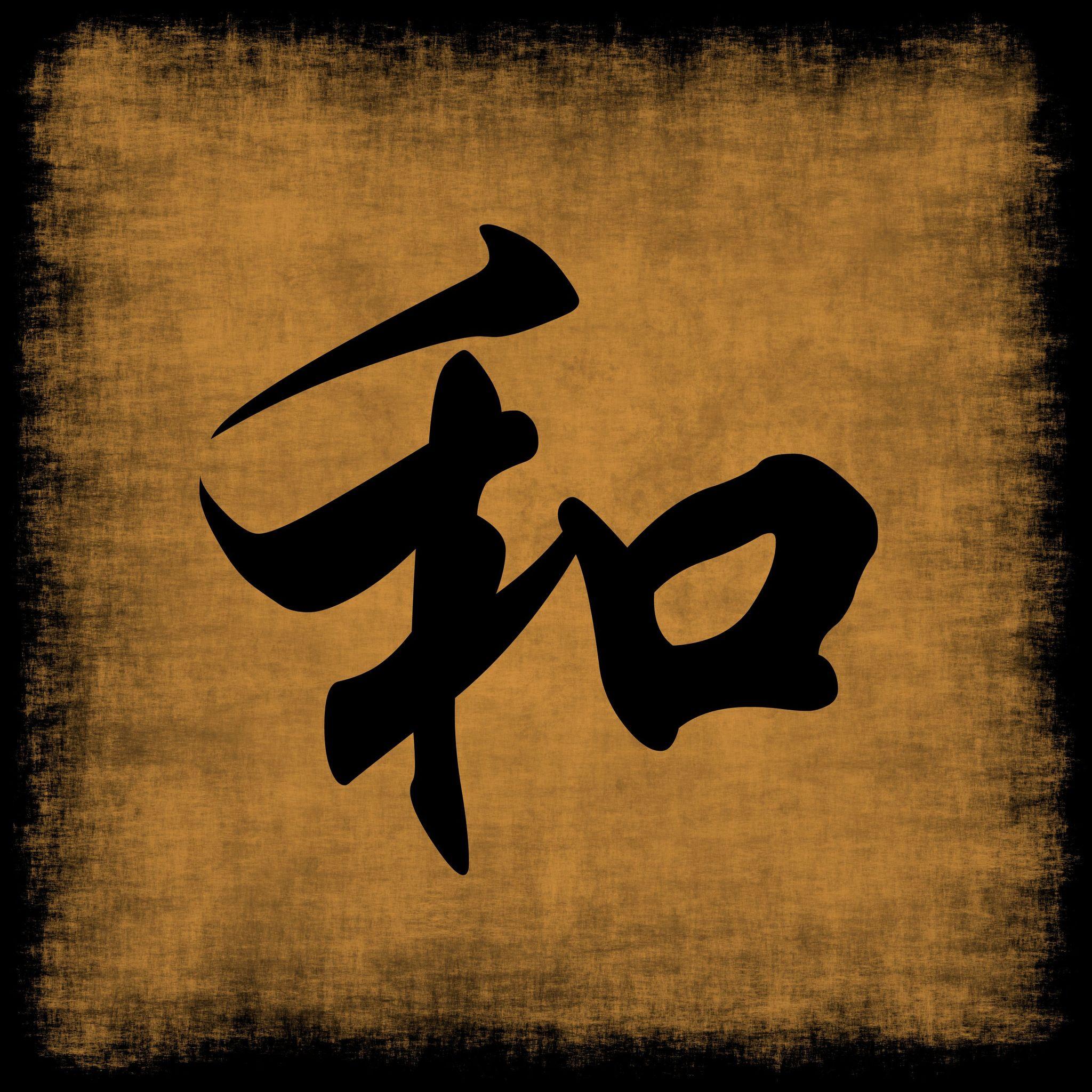 Chinese Harmony symbol